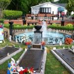 Meditation Garden de Graceland